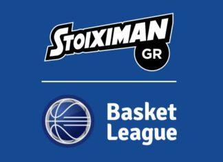 0.basket.a1.proanaggelia.0