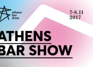 athens bar show_2
